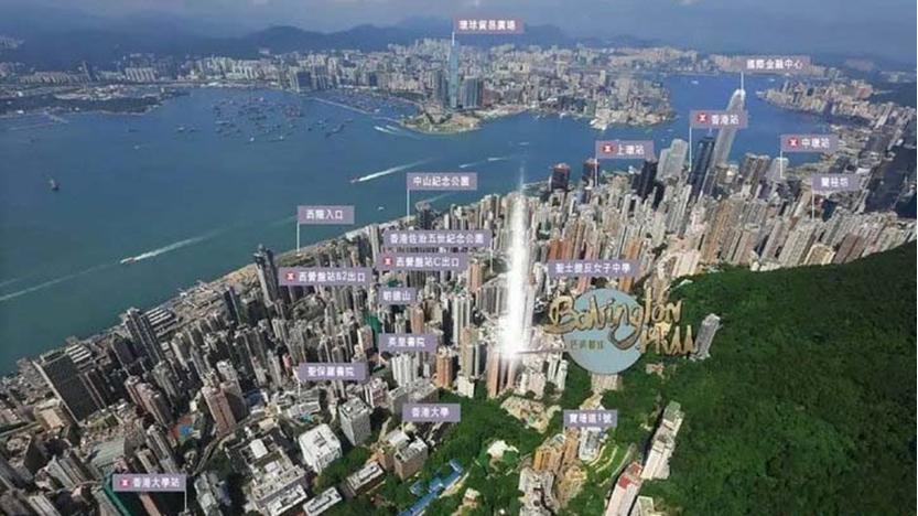 香港 巴丙顿山位于香港中环半山,交通方便,地段繁华