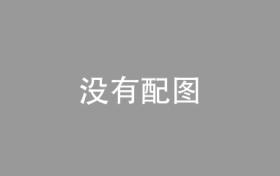 香港九龙区房产OASIS KAI TAK,EIGHT STAR STREET成交