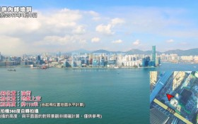 香港豪宅本维港颂招标发售一个单位