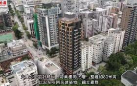 香港何文田喇沙利道6号晟林尺价27826元起