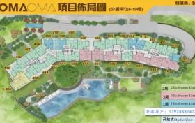 香港房产消息「OMA OMA」发售首轮229个单位