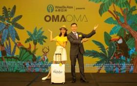 香港房产近期开盘项目OMA OMA,御半山II期,THE CARMEL,瑧颐,爱海颂,嘉峯汇
