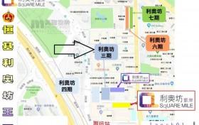香港新楼盘利奥坊系列利奥坊曦岸,利奥坊凯岸新消息