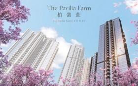香港一手房柏傲庄开放式标准单位创房价新高