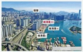 香港新楼盘维港汇临近南昌地铁站可看海景