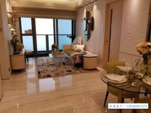 香港新楼盘嘉熙样板房