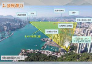 香港海傲湾位置