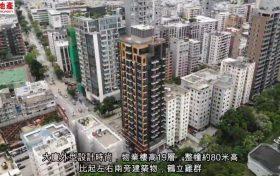 香港新楼盘晟林外观