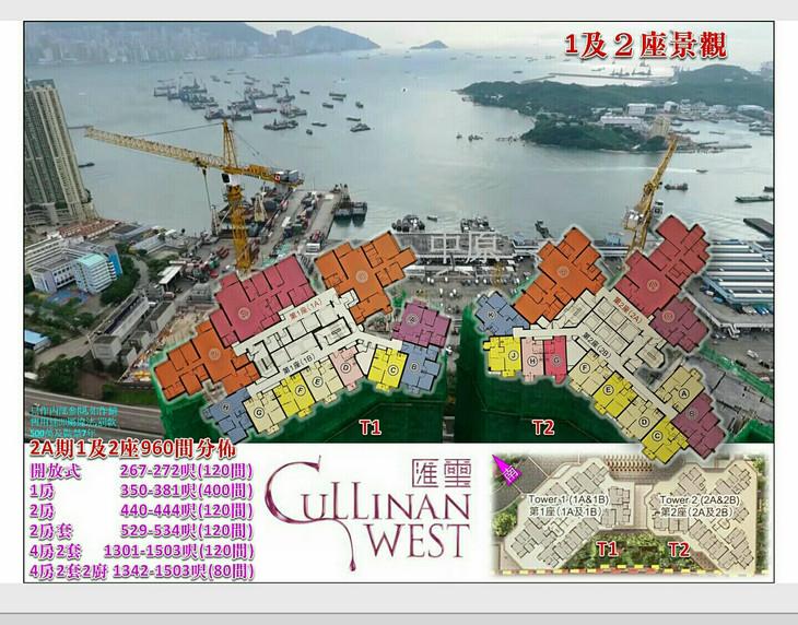 香港汇玺平面图