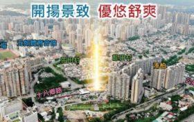 香港房产瑧颐位置
