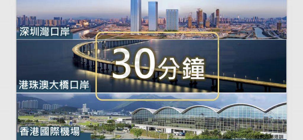 香港房产瑧颐交通介绍