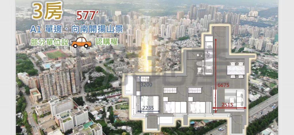 香港房产瑧颐户型图