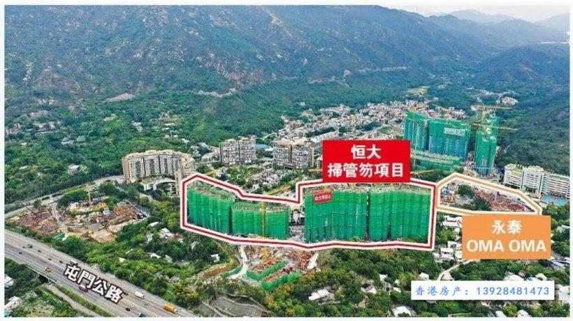 香港oma oma