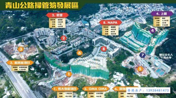 香港oma oma位置
