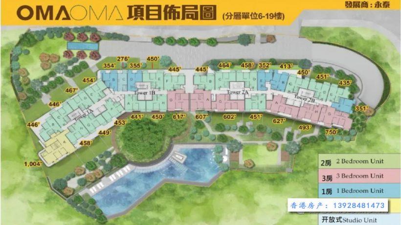 香港oma oma户型图 (5)
