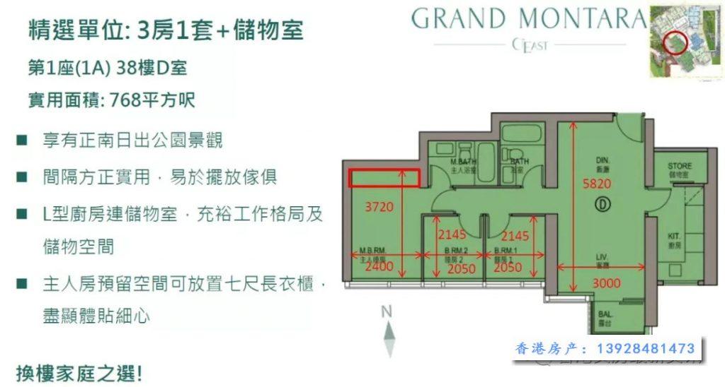 GRAND MONTARA 三房户型图