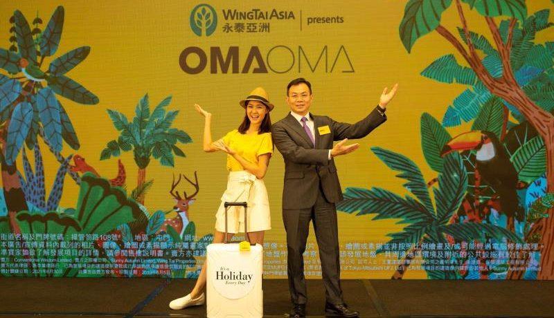 香港房产OMA OMA
