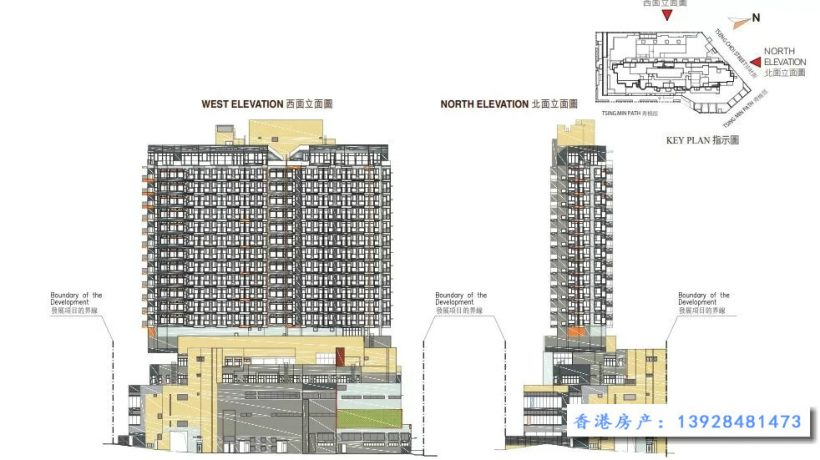香港菁隽是位于香港屯门市区的一个小户型项目