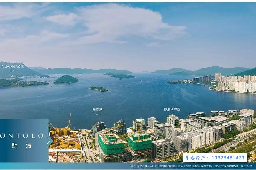 香港朗涛海景