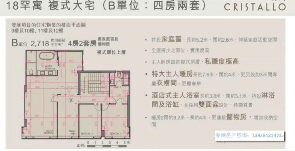 明寓户型图