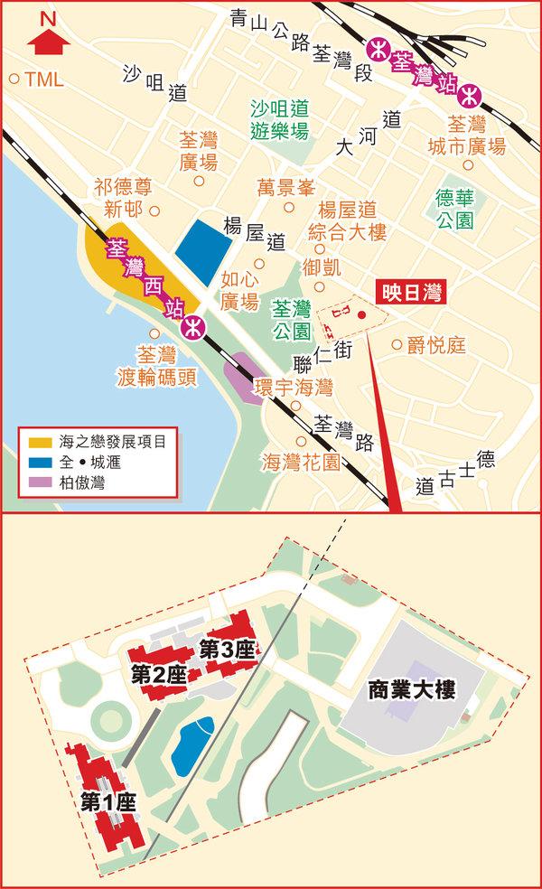 香港映日湾位置1