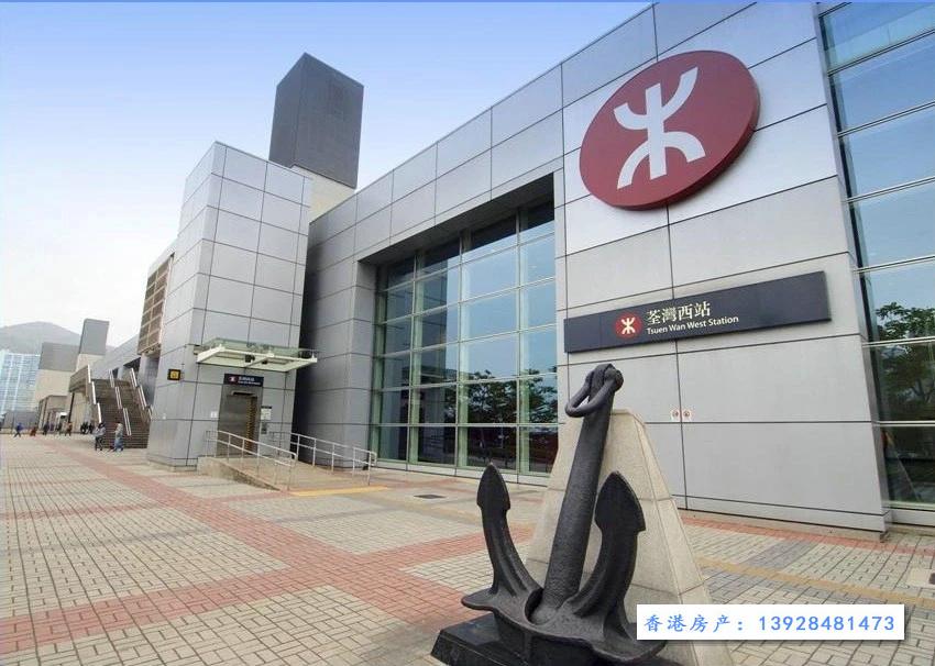 香港映日湾临近香港地铁站