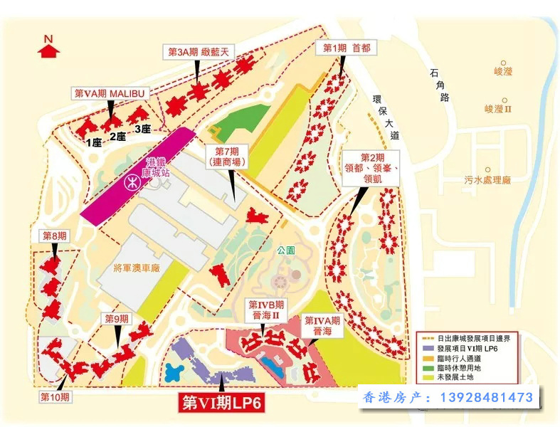 香港MARINI位置2