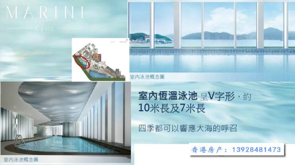 香港MARINI会所设施