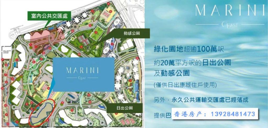香港MARINI位置