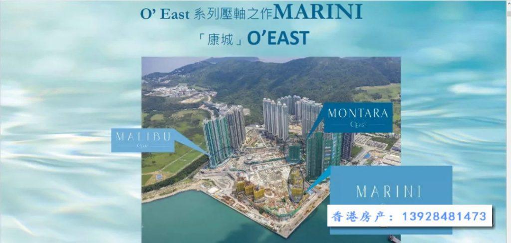 香港MARINI位于香港将军澳