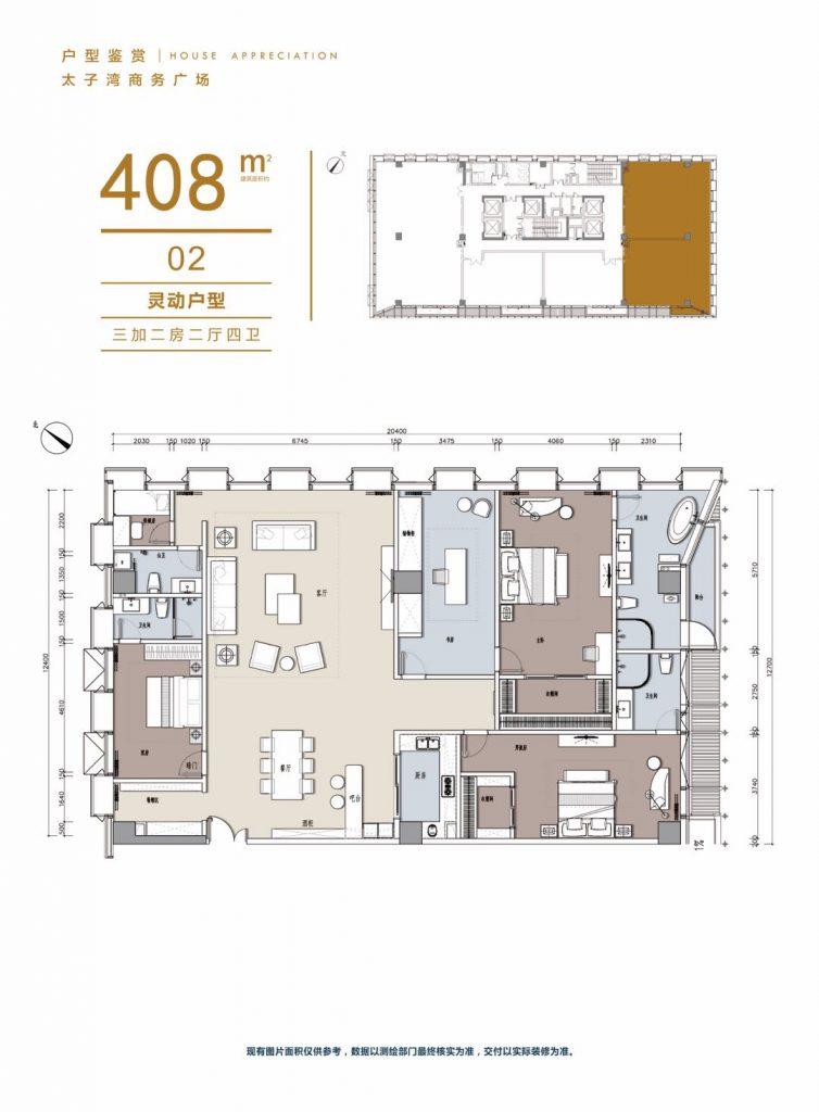 深圳太子湾户型图 (1)