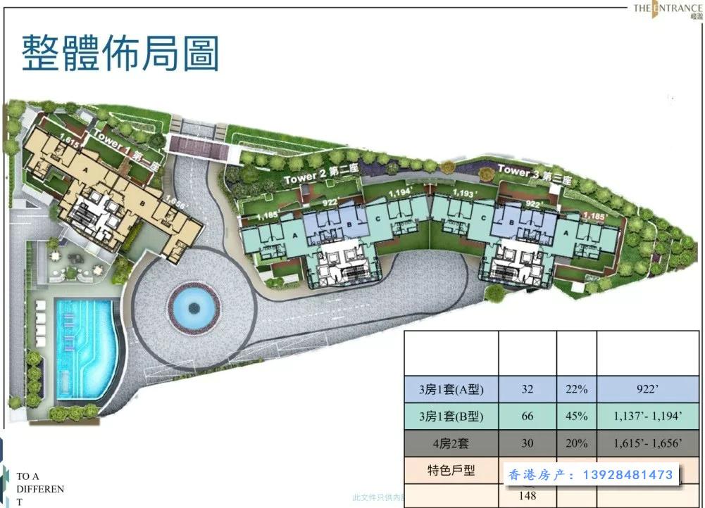 香港房产峻源平面图