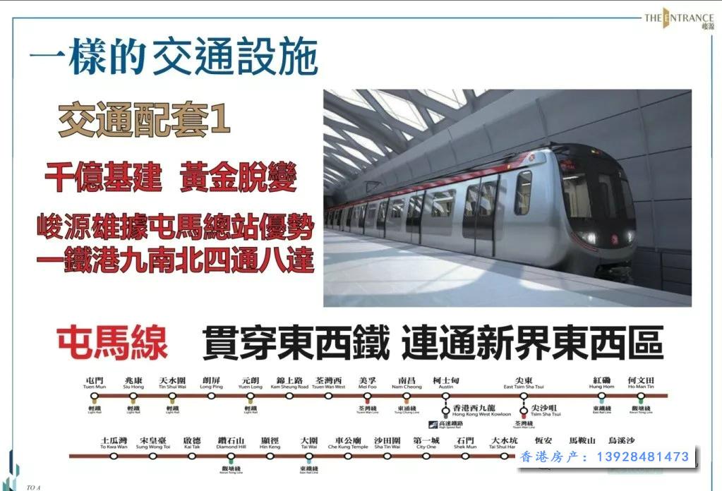 香港峻源位于香港马鞍山落禾沙,位于地铁乌溪沙站
