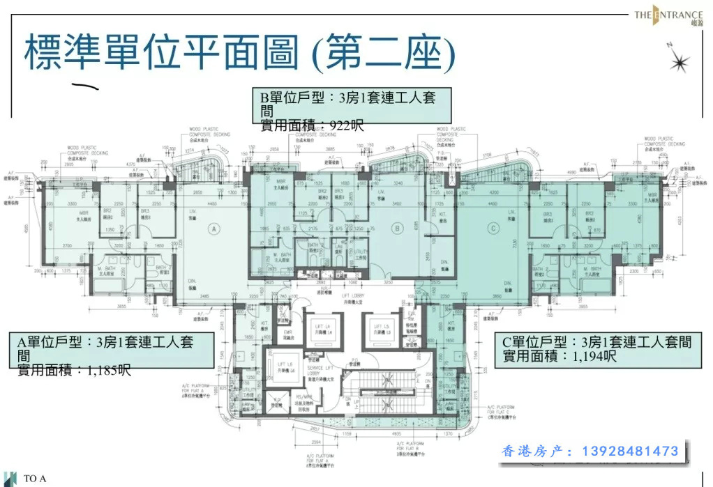 香港房产峻源第二座户型图