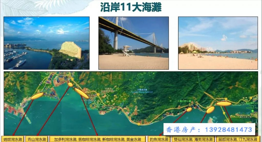 香港恒大珺珑湾介绍12