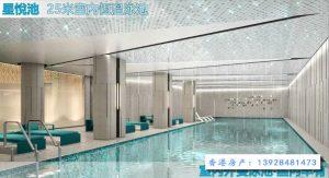 香港恒大珺珑湾会所泳池