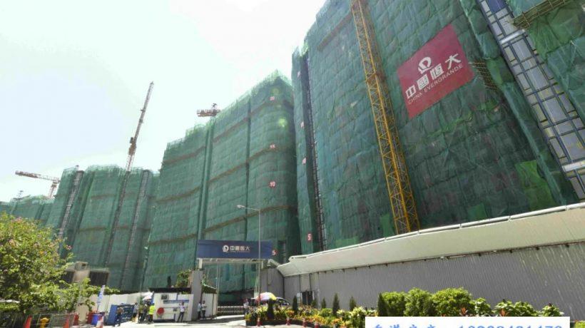香港恒大珺珑湾项目实景1