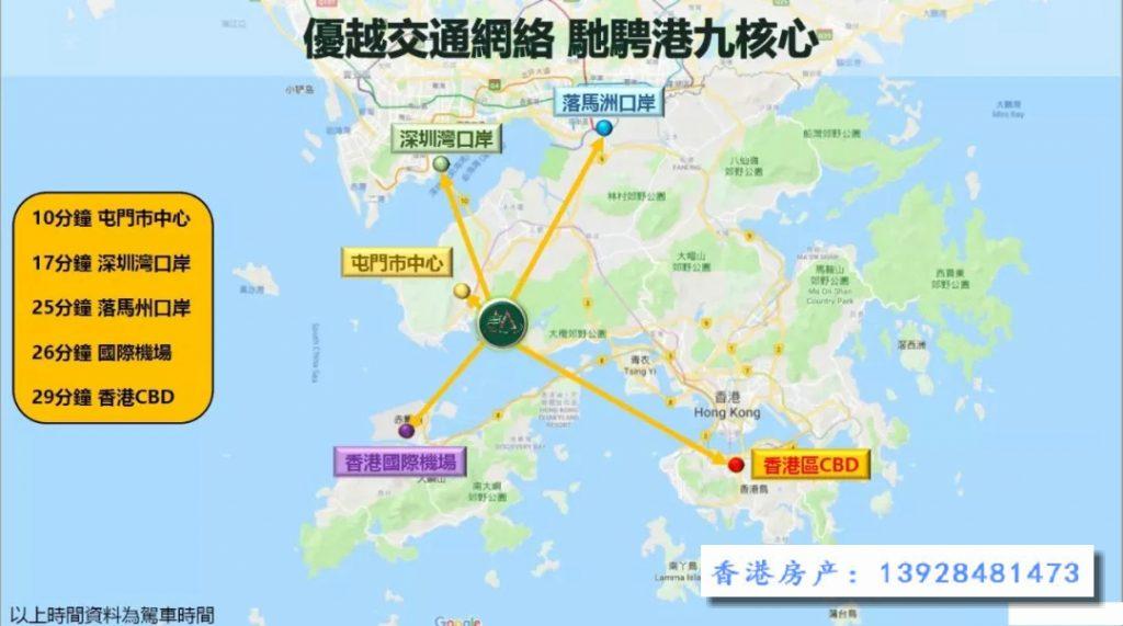 香港恒大珺珑湾介绍2
