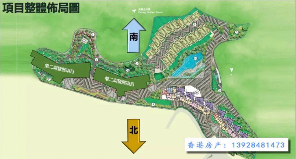 香港恒大珺珑湾布局