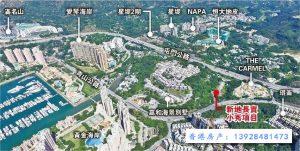 香港恒大珺珑湾项目实景