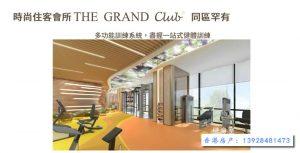 香港明翘汇屋内设施