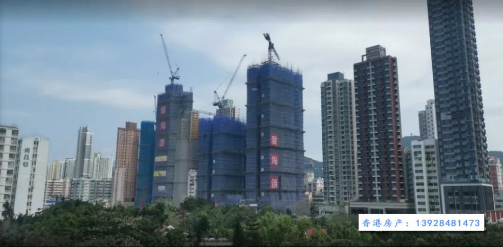 香港爱海颂项目现场