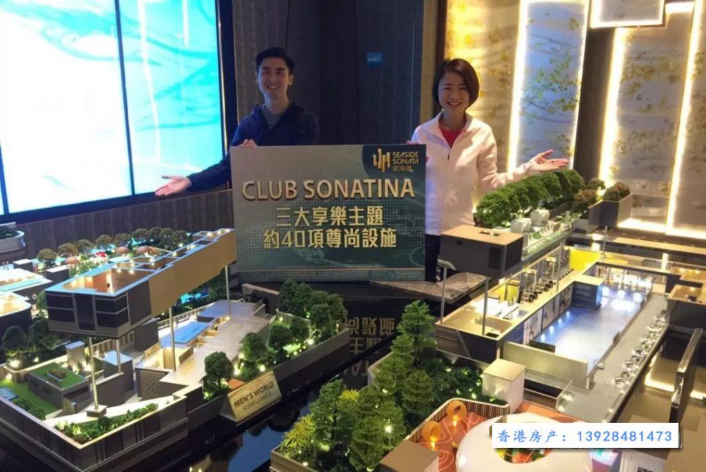 香港爱海颂公布价格