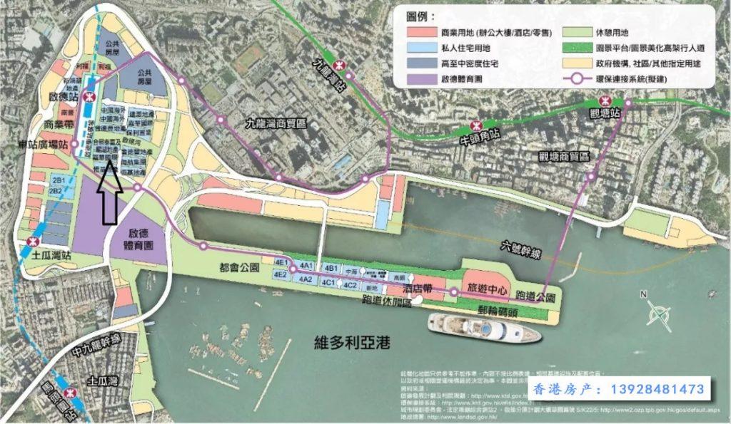 香港嘉汇峰介绍 (5)