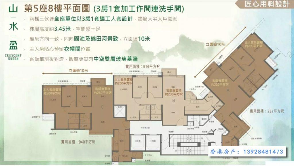 香港山水盈户型图010