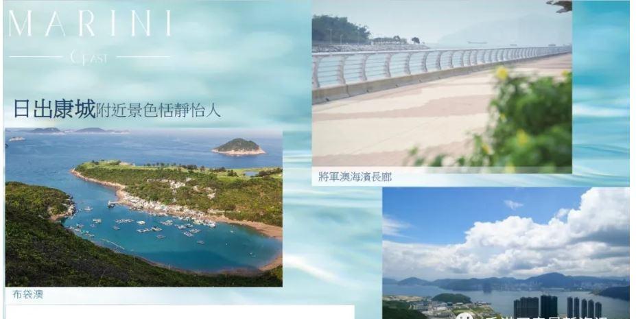 OCEAN MARINi介绍2
