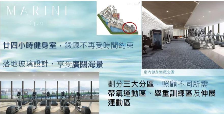 OCEAN MARINi介绍21