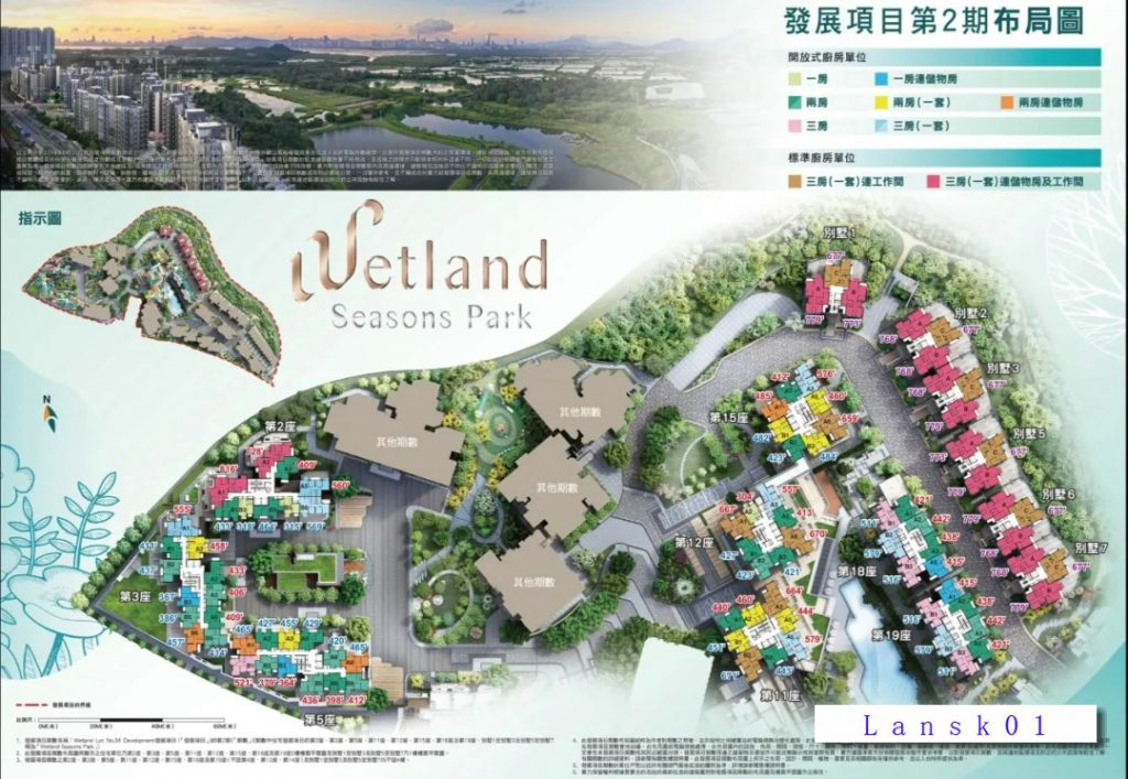 Wetland Seasons Park2平面图