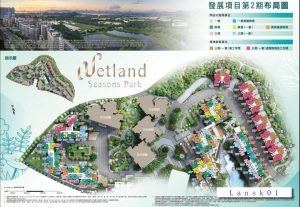 Wetland Seasons Park2平面图