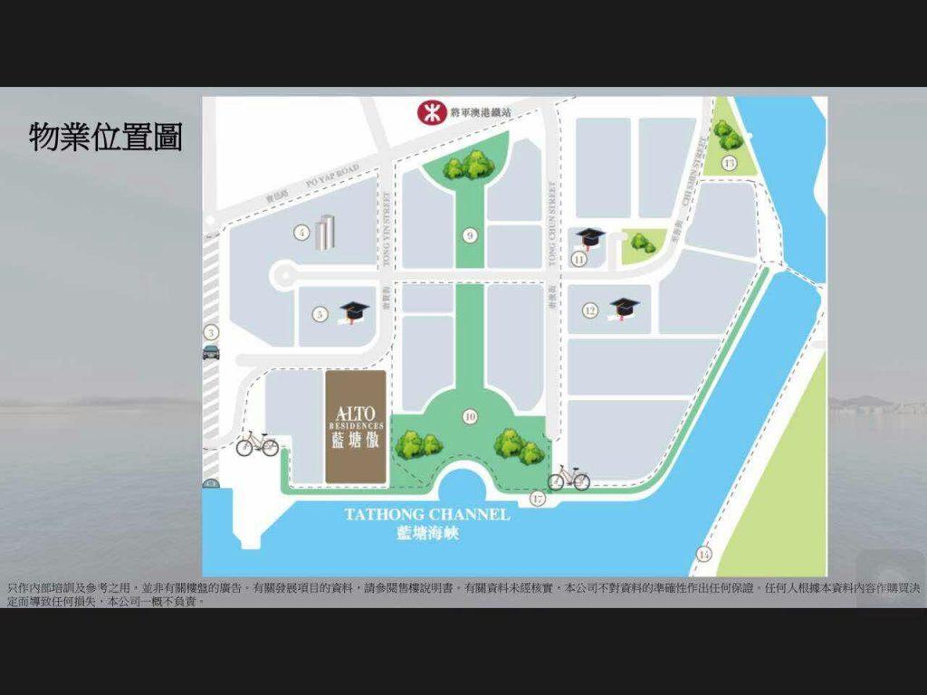 蓝塘傲位置 (6)